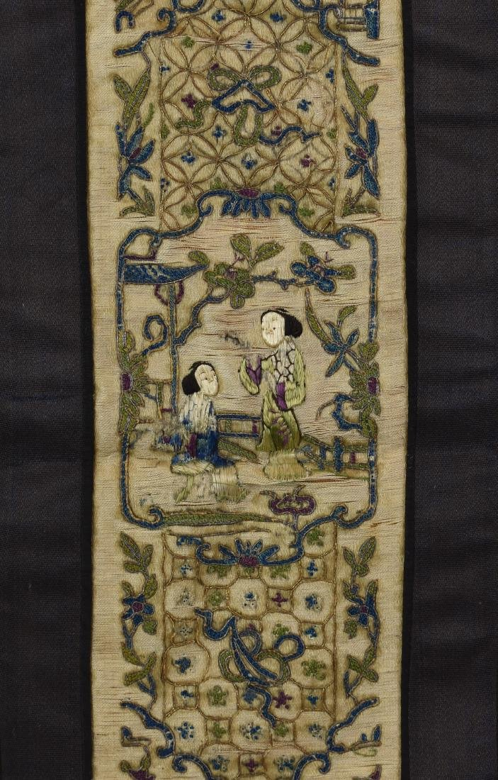 CHINESE ANTIQUE EMBROIDERED SLEEVE WITH GOLD THREAD - 5