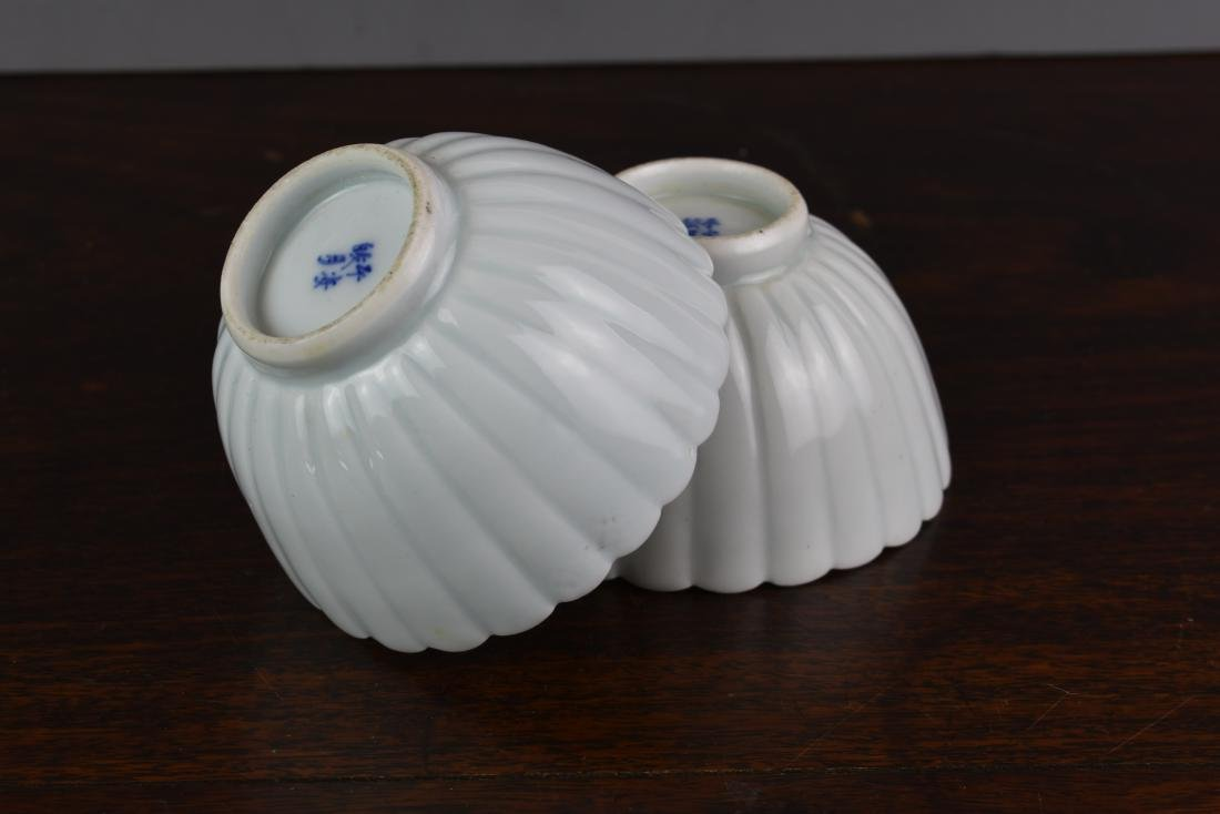 CHINESE LATE QING DYNASTY LOTUS SHAPED BOWLS - 2