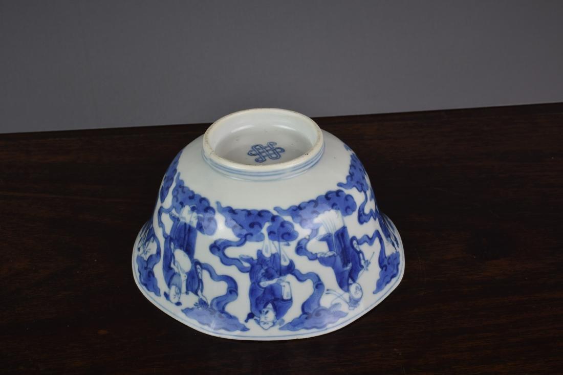 Chinese Kangxi Period (1661-1722) B/W Klapmuts Bowl - 4