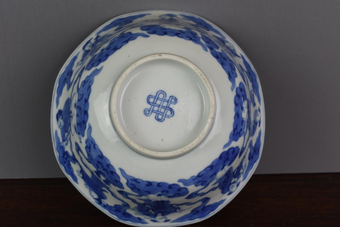 Chinese Kangxi Period (1661-1722) B/W Klapmuts Bowl - 5