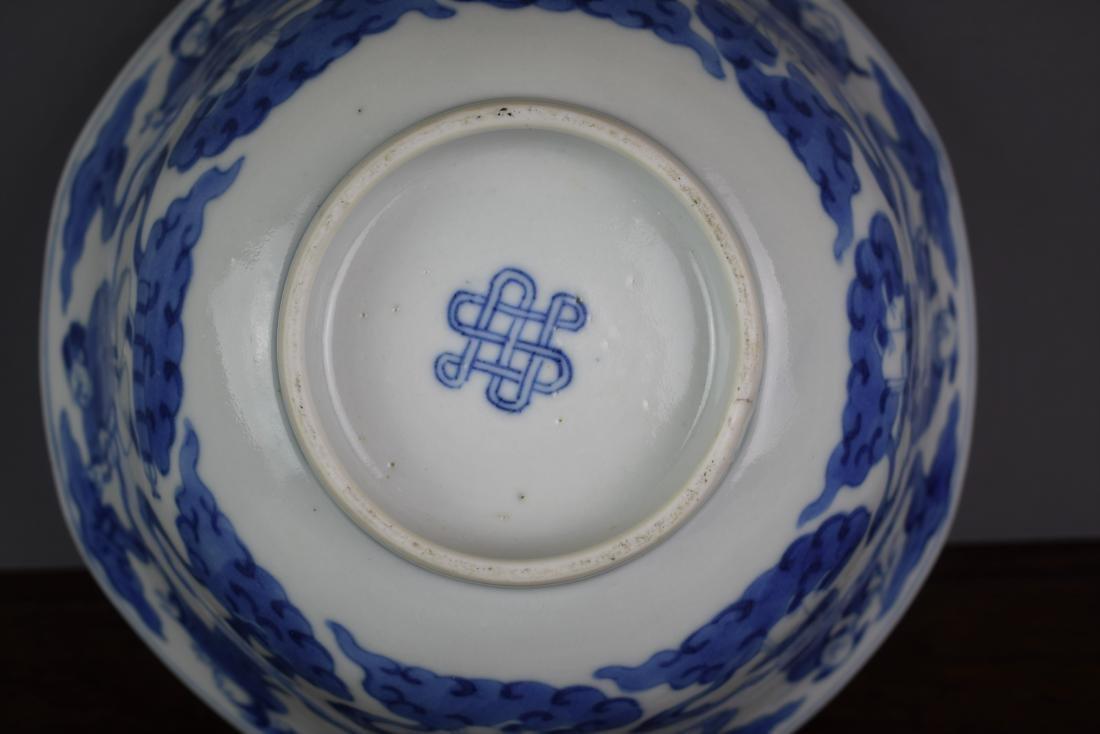 Chinese Kangxi Period (1661-1722) B/W Klapmuts Bowl - 6