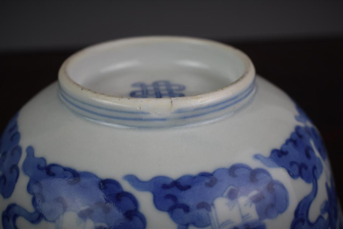 Chinese Kangxi Period (1661-1722) B/W Klapmuts Bowl - 8