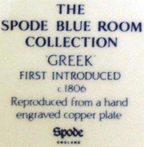 354: 8 Spode Blue Room Mugs Greek/Aesops Fables/Rose - 3