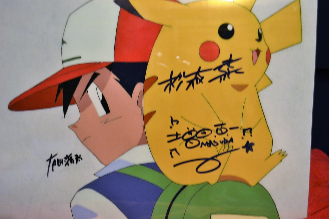 Poke'mon Animation Cel, Poke'mon Animatioin Sign Cel - 2