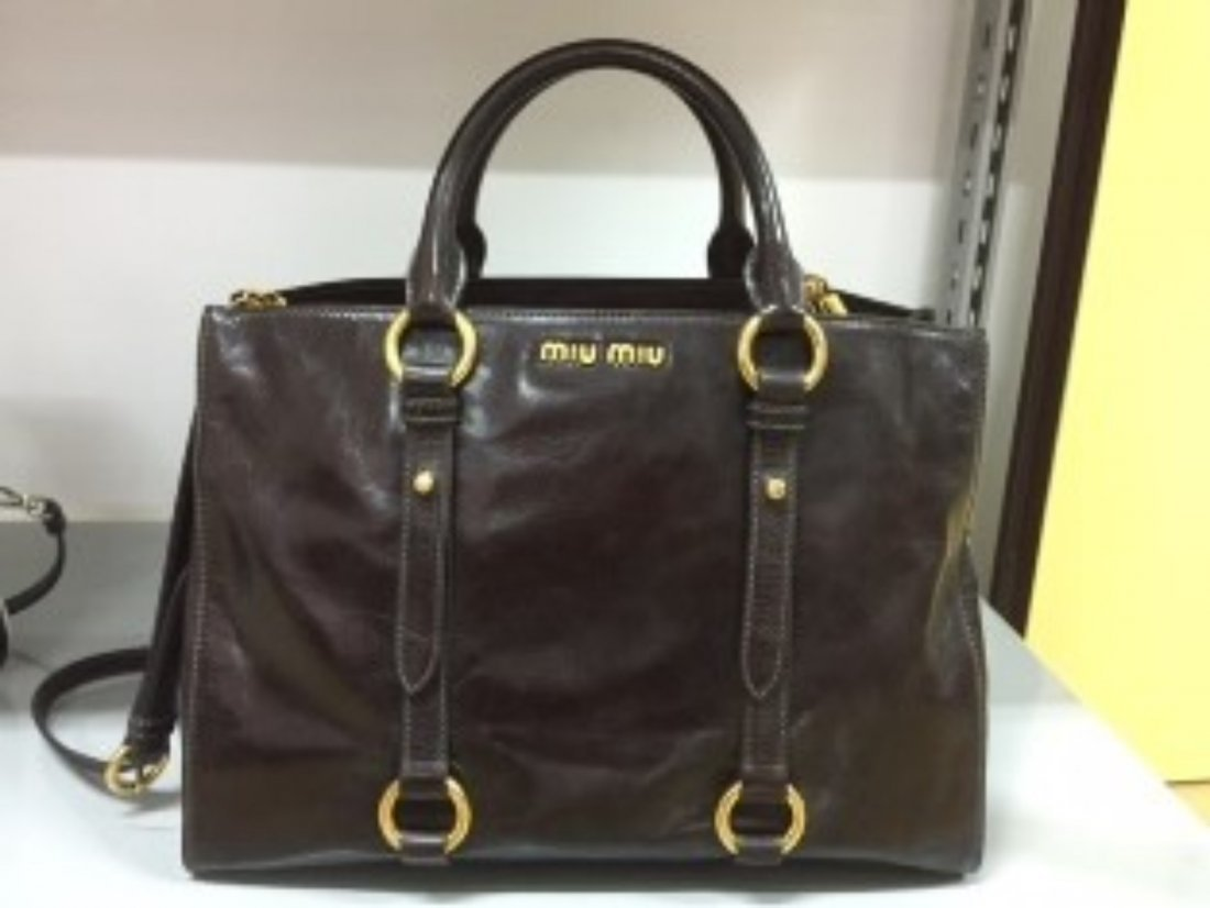 NEW Miu Miu  Vitello Shine Convertible Tote Bag