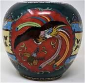 Meiji Period Cloisonne Vase or ginger Jar