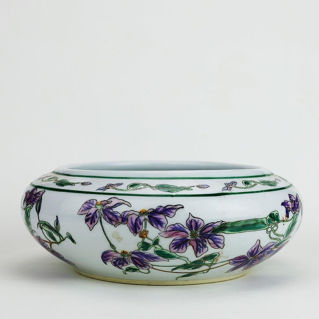 Chinese porcelain writing-brush wash, Jingdezhen