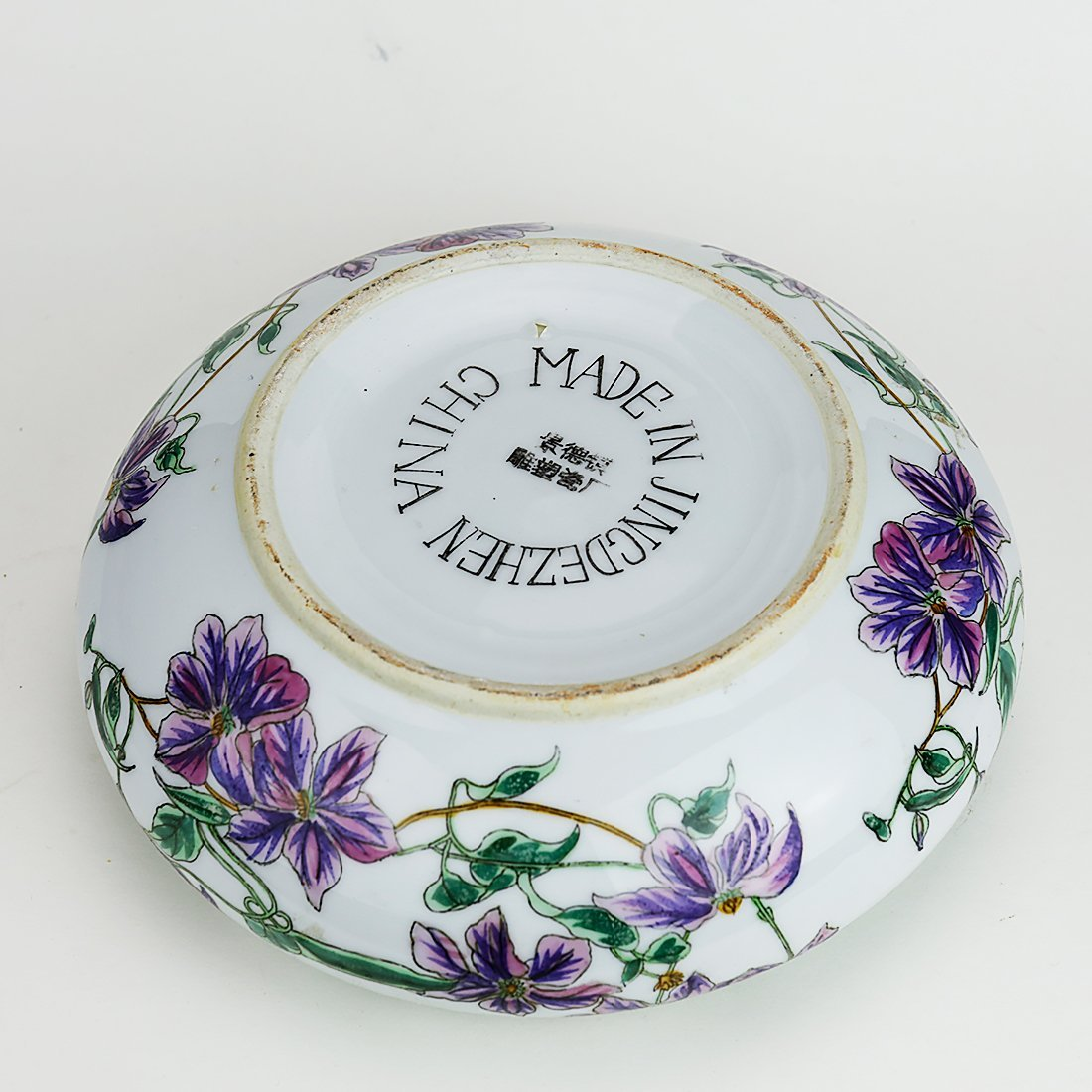 Chinese porcelain writing-brush wash, Jingdezhen - 5
