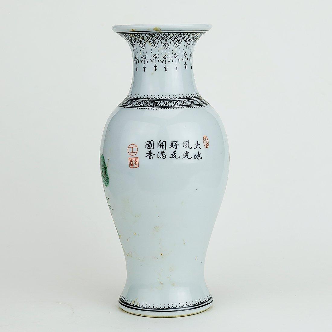Jingdezhen pastel peacock ceramic vase,19 Century - 2