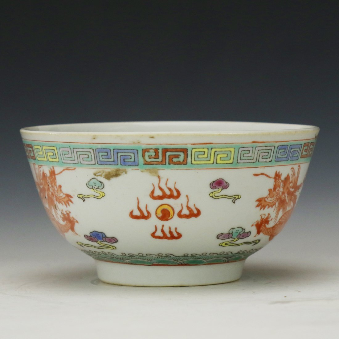 19 Century famille rose ceramic dragon bowl - 3