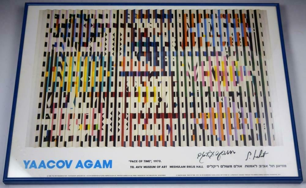 Yaacov Agam - Pace of Time
