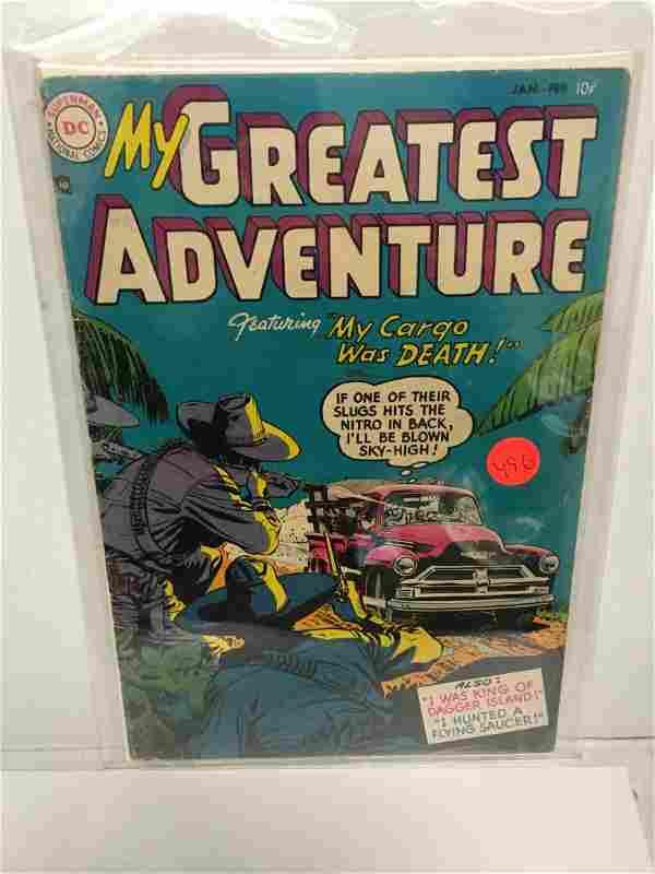 My Greatest Adventure #1 - Extremely RARE & HTF KEY DC