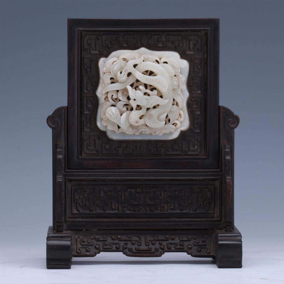 CHINESE PIERCED CARVED WHITE JADE DRAGON INLAID