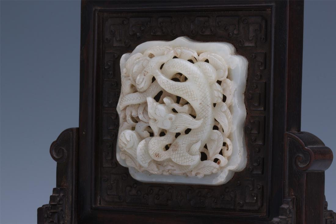 CHINESE PIERCED CARVED WHITE JADE DRAGON INLAID - 6
