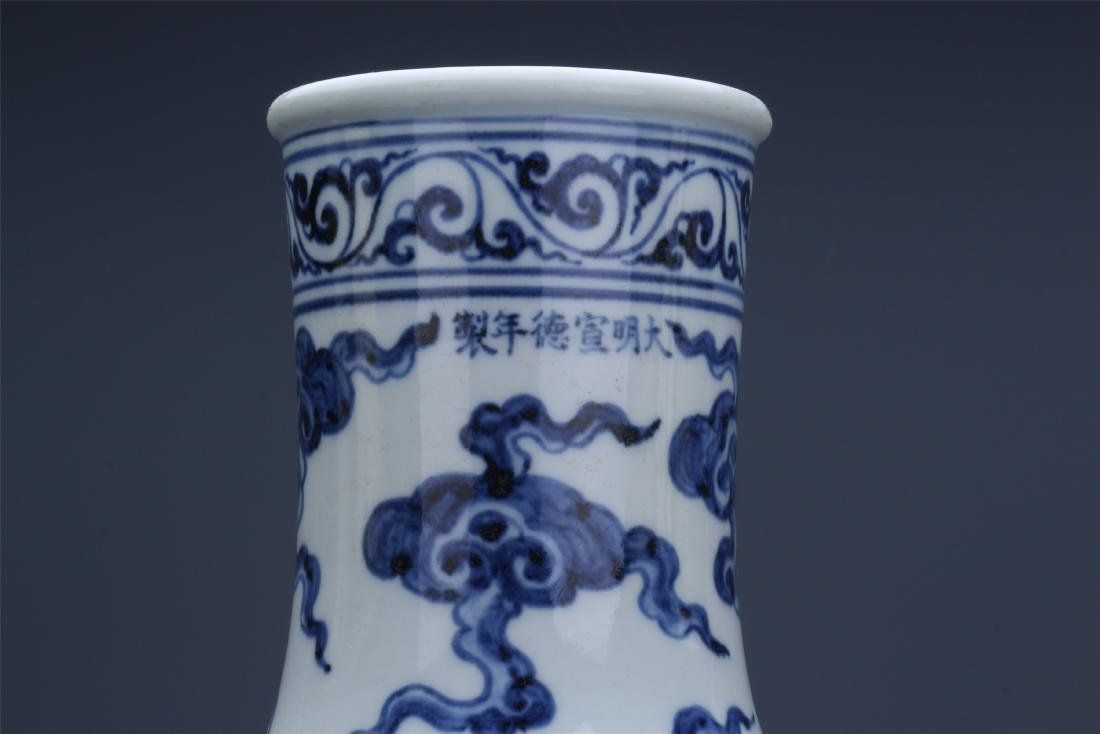 LARGE CHINESE PORCELAIN BLUE AND WHITE DRAGON TIANQIU - 2