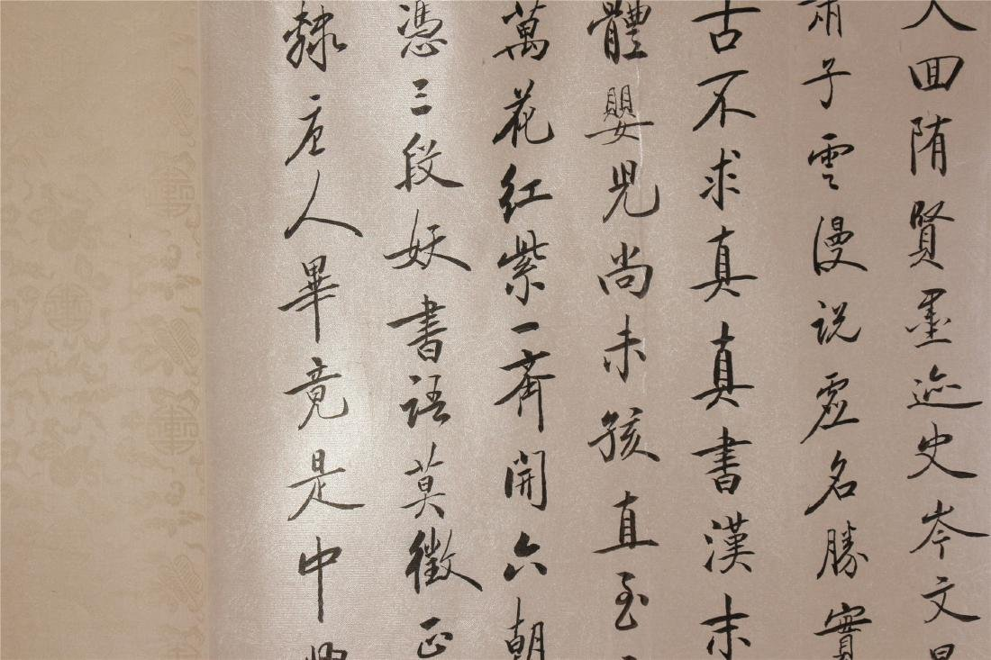 CHINESE SCROLL CALLIGRAPHY ON PAPER - 6