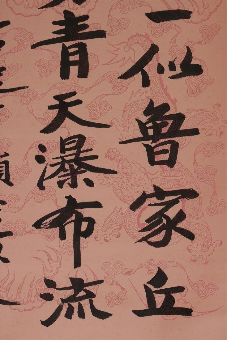 CHINESE SCROLL CALLIGRAPHY ON PAPER - 5