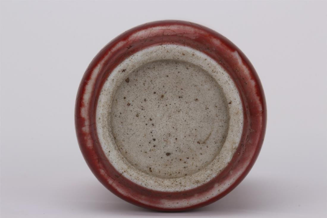 CHINESE PORCELAIN RED GLAZE SNUFF BOTTLE - 9