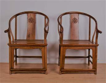PAIR OF CHINESE HUANGHUALI CIRCLE ARM CHAIRS