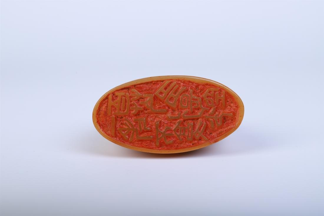 CHINESE TIANHUANG STONE BEAST SEAL - 7