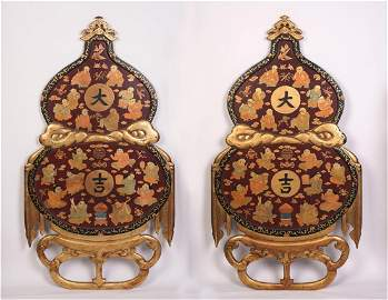 PAIR OF CHINESE GOLD PAINTED LACQUER DOUBLE GOURD WALL