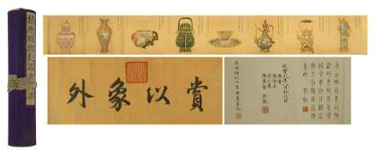 CHINESE HAND SCROLL PAINTING OF ANTIQUE VESSELS WITH
