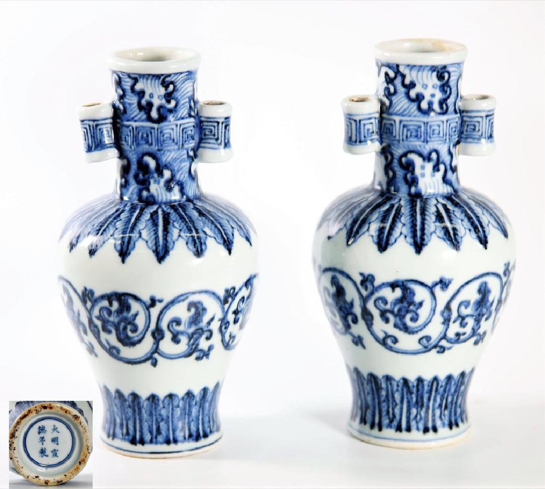 Pair of Chinese Ming Dynasty Blue & White Porcelain