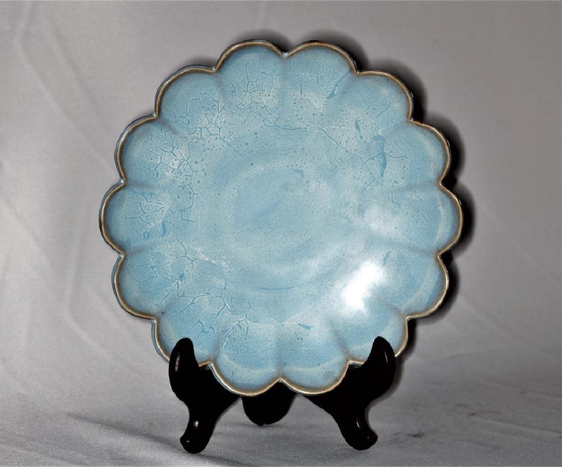 Chinese Song Dynasty Flambe Glazed Brush Washer