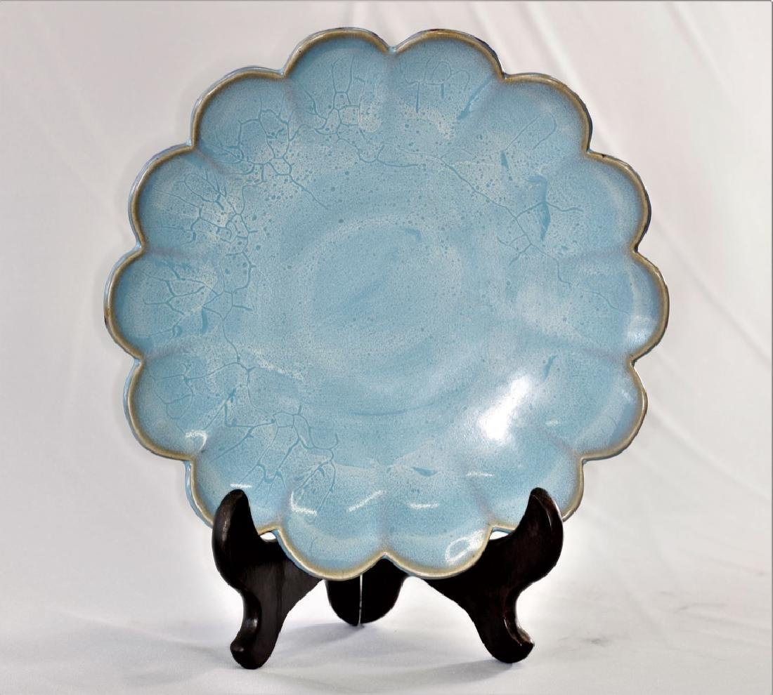Chinese Song Dynasty Flambe Glazed Brush Washer - 3