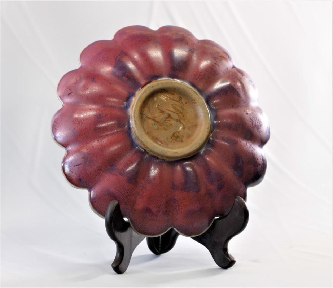 Chinese Song Dynasty Flambe Glazed Brush Washer - 5