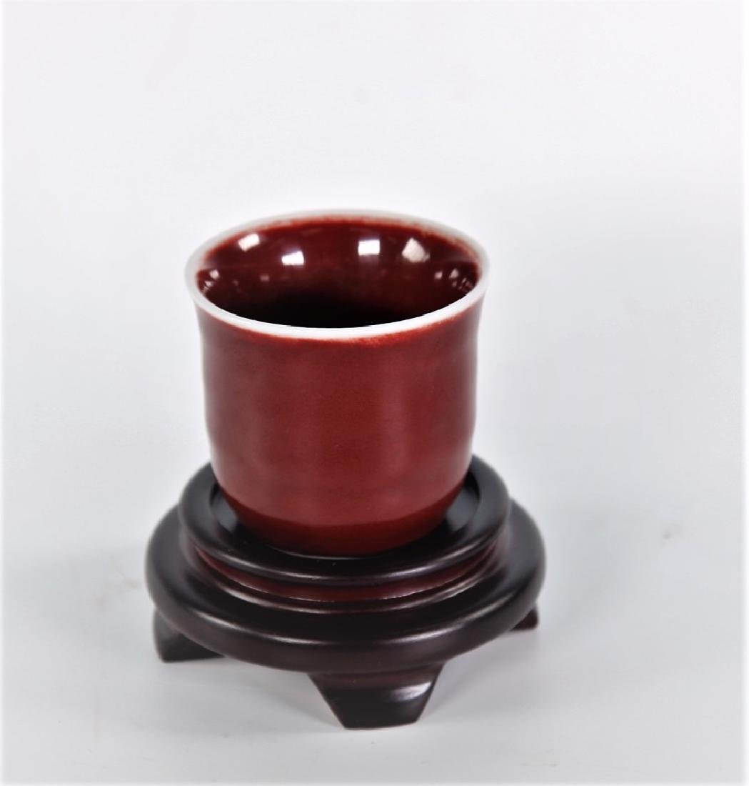 Lang Qing Dynasty Red Glaze Cup