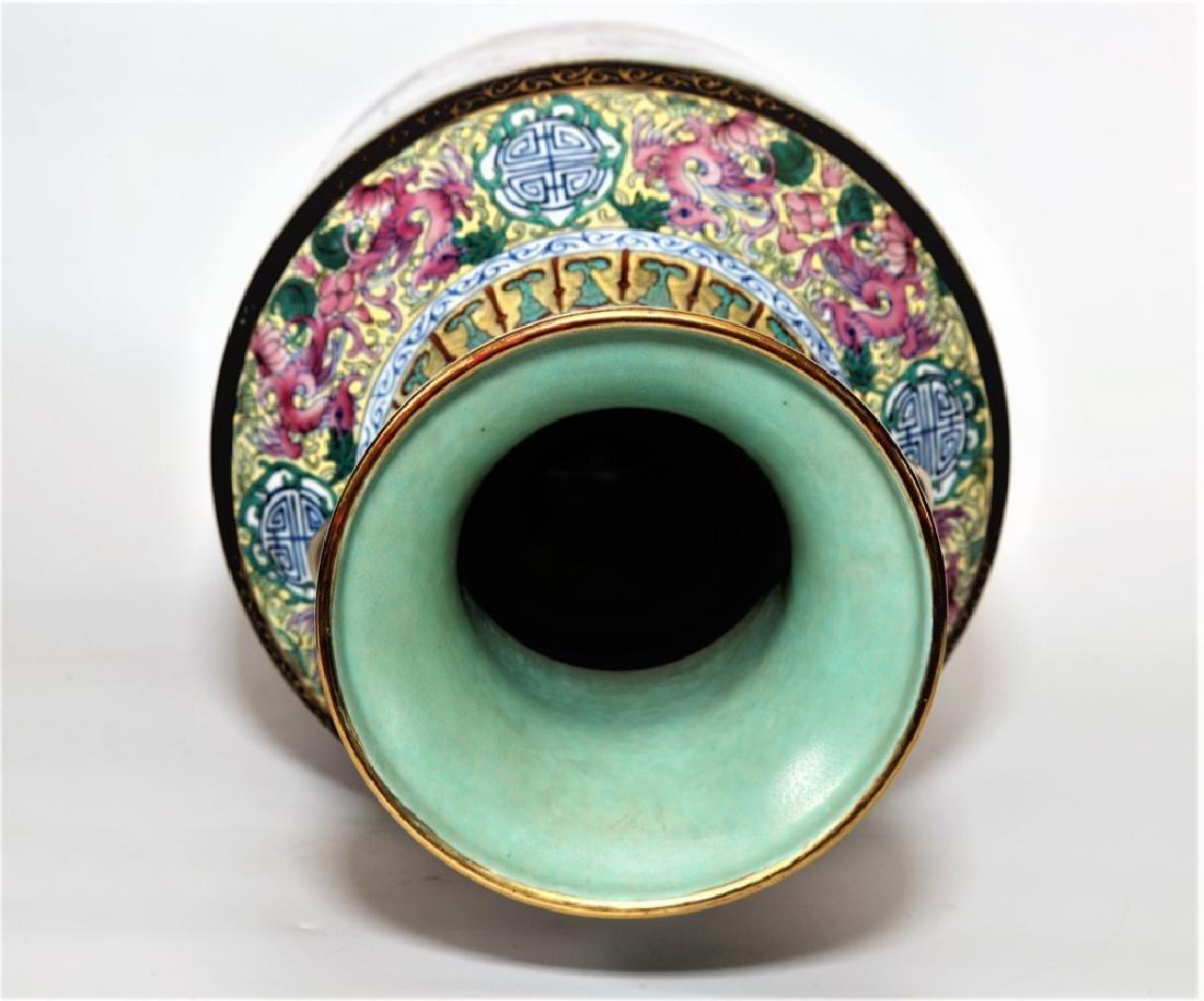 Chinese Qing Dynasty Enameled Porcelain Vase - 7