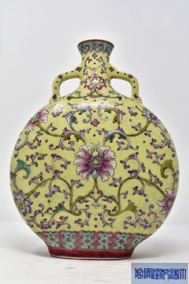 Chinese Famille Rose Porcelain Wine Flask