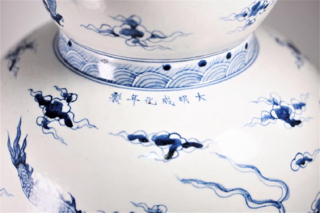 Large Chinese Ming Dynasty Blue and White Gourd Shape