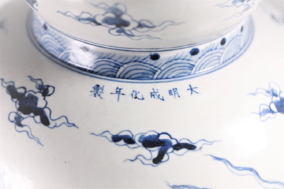 Large Chinese Ming Dynasty Blue and White Gourd Shape - 2
