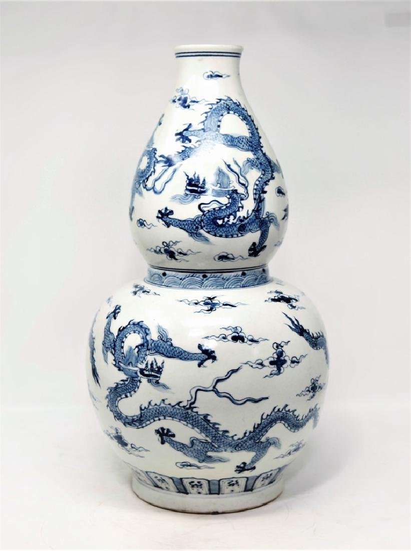 Large Chinese Ming Dynasty Blue and White Gourd Shape - 8