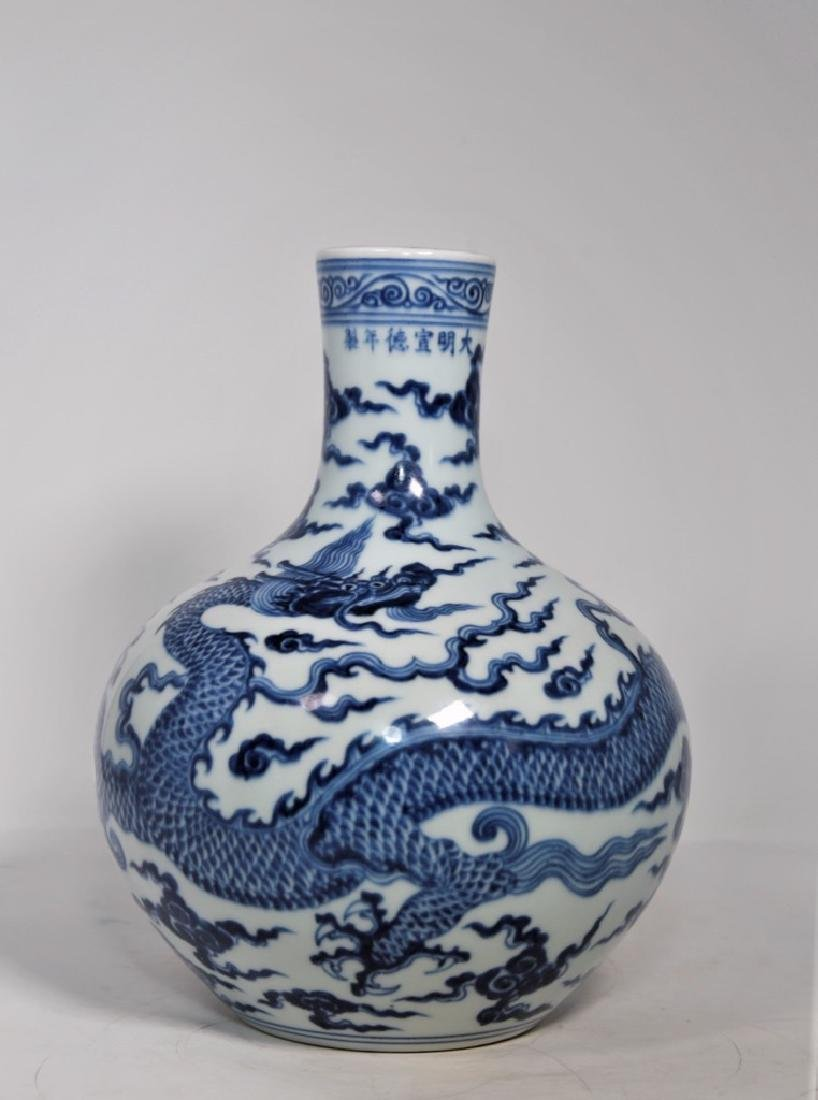 Chinese Ming Dynasty Blue and White Porcelain Bottle