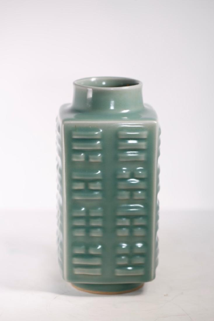 Chinese Song Dynasty Green Glazed Vase
