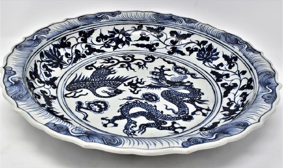 Large Chinese Yuan Dynasty Blue and White Charger - 10