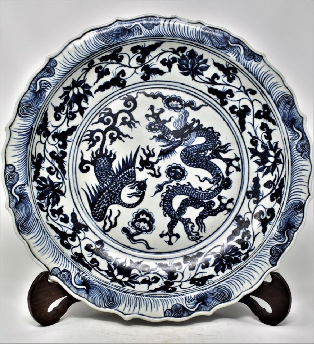 Large Chinese Yuan Dynasty Blue and White Charger