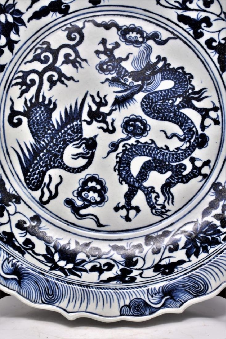 Large Chinese Yuan Dynasty Blue and White Charger - 2