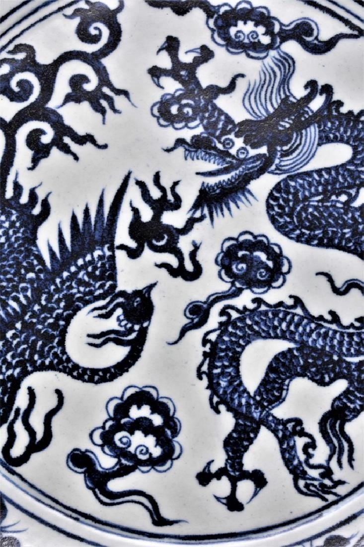 Large Chinese Yuan Dynasty Blue and White Charger - 3