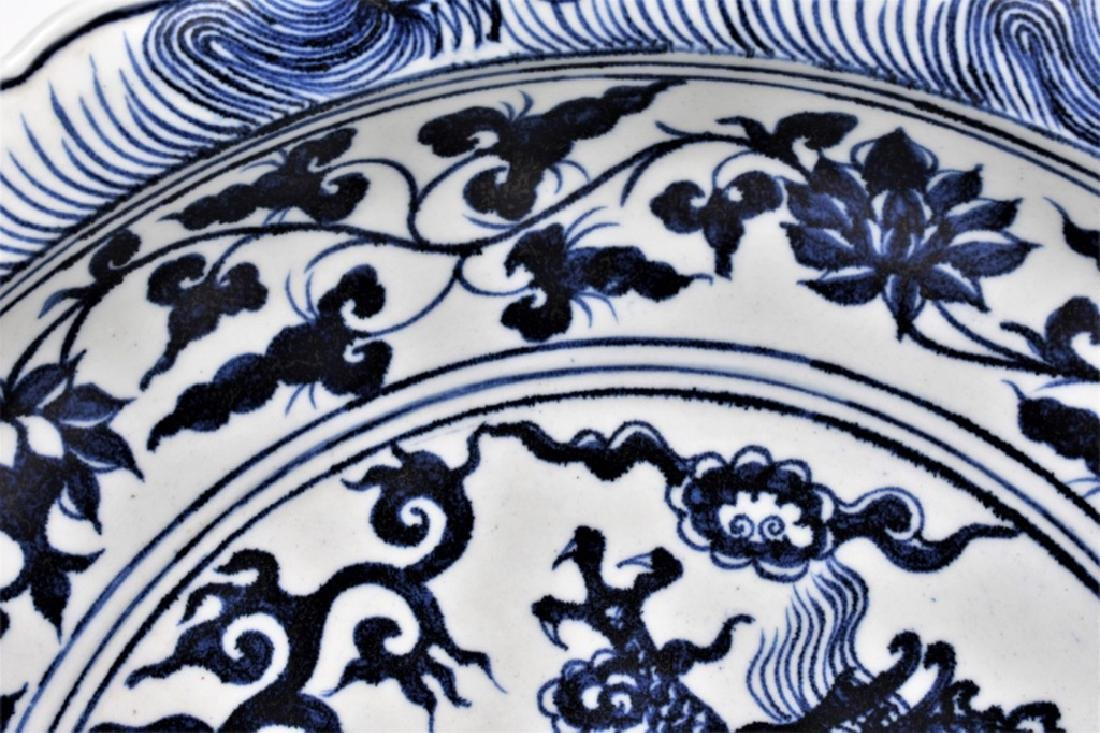 Large Chinese Yuan Dynasty Blue and White Charger - 4