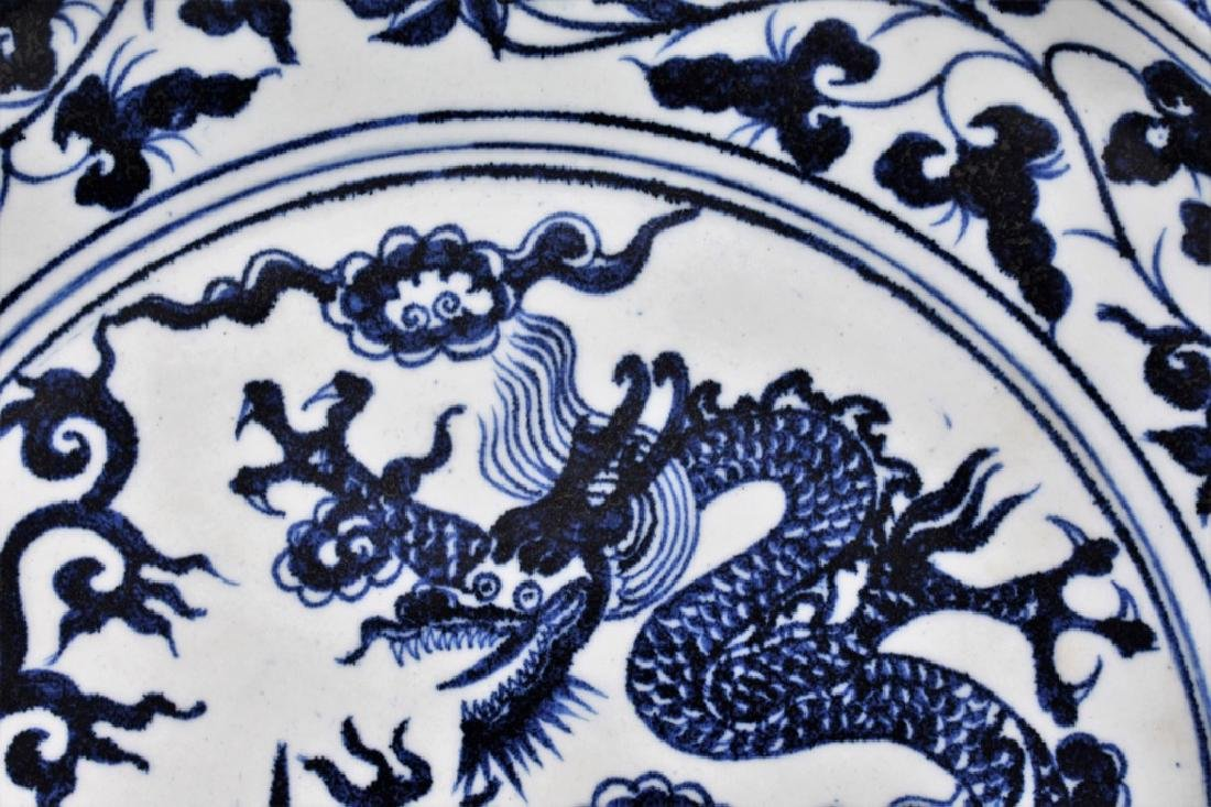 Large Chinese Yuan Dynasty Blue and White Charger - 5