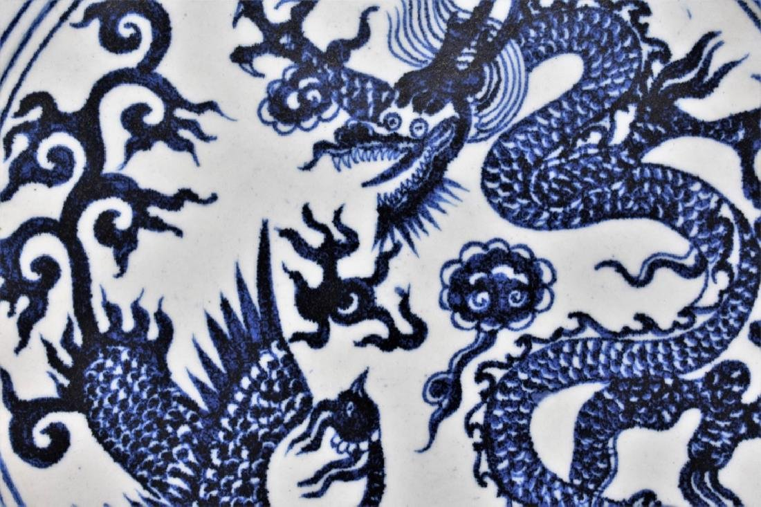 Large Chinese Yuan Dynasty Blue and White Charger - 7