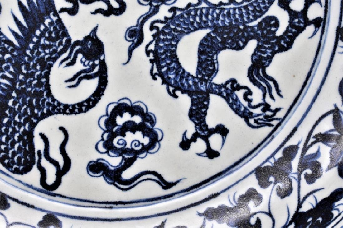 Large Chinese Yuan Dynasty Blue and White Charger - 8