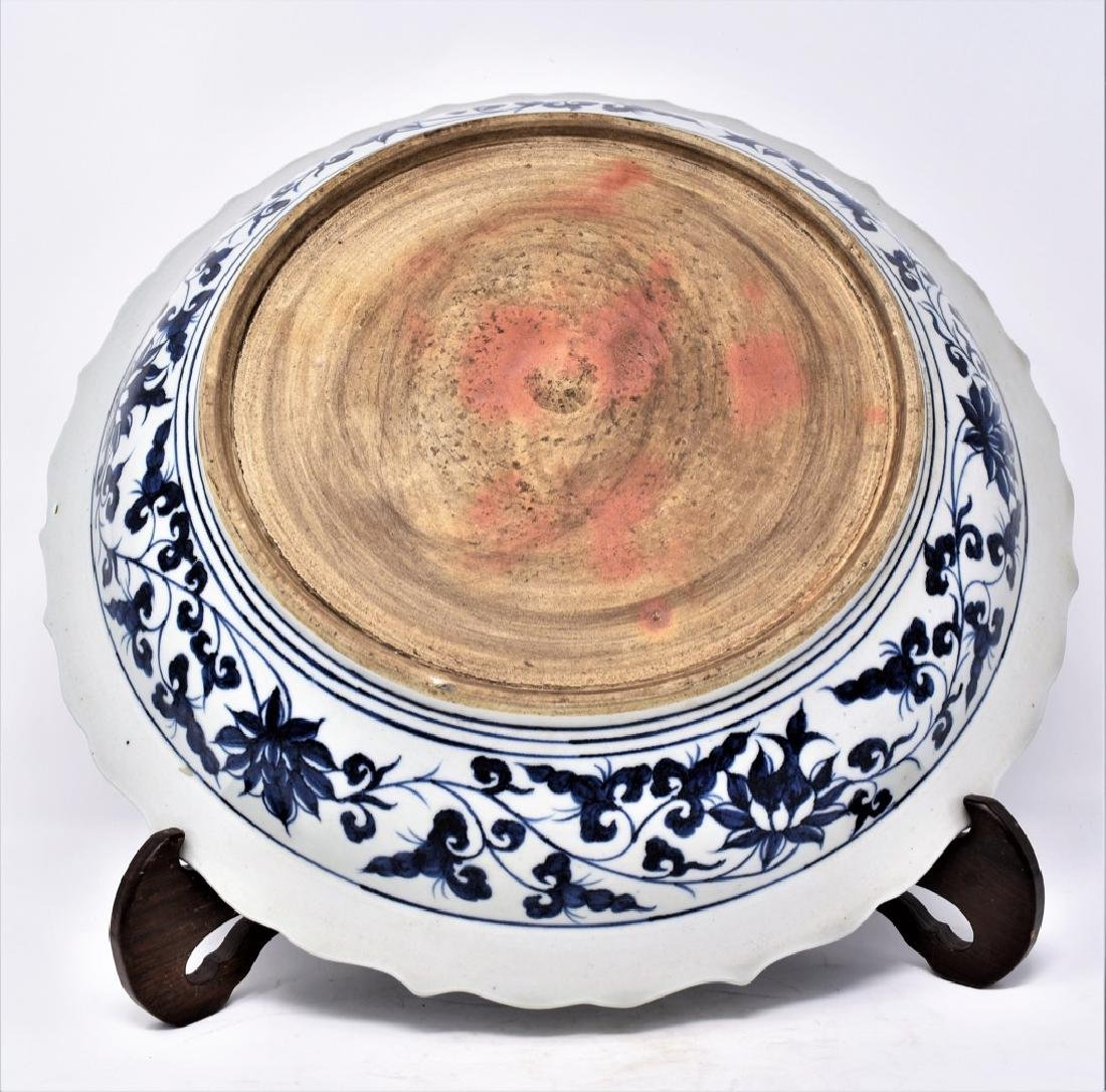 Large Chinese Yuan Dynasty Blue and White Charger - 9