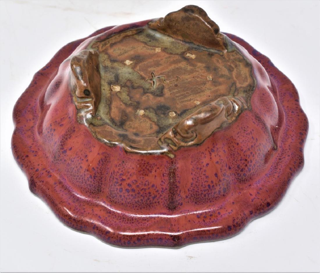 Chinese Song Dynasty Flambe Glazed Brush Washer - 10
