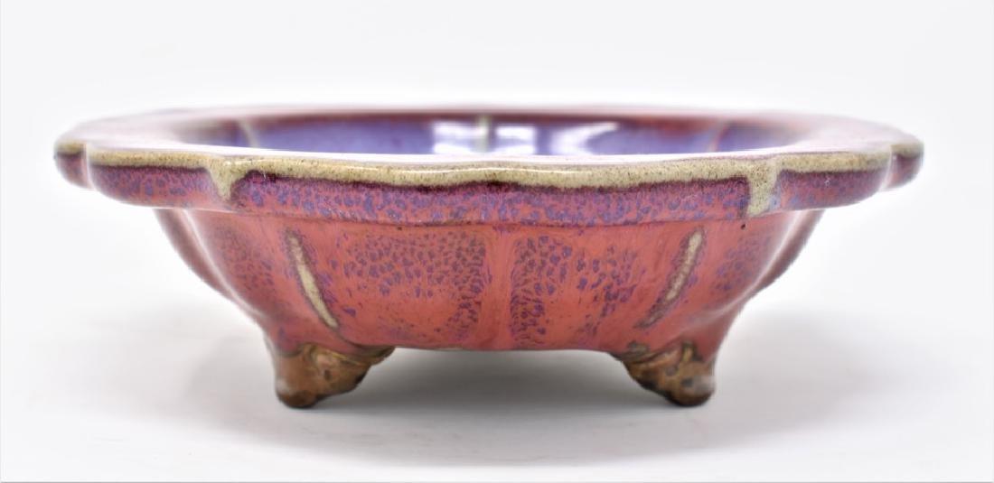 Chinese Song Dynasty Flambe Glazed Brush Washer - 6