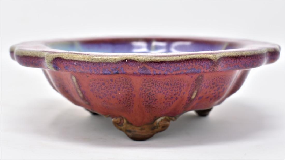 Chinese Song Dynasty Flambe Glazed Brush Washer - 7